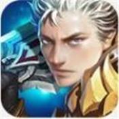 神域之光2 V1.3.0.1 安卓版