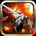 远航空战模拟器 V1.0.4 安卓版