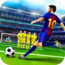 超級足球射門 v2.1.13 安卓版