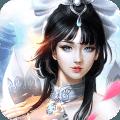 镇魂修仙 v1.0 安卓版