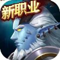 蝶形幻影 V1.0.0 安卓版