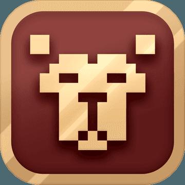狮子之歌 V1.0.4 安卓版