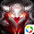 血色地下城之神罚传说 V1.0 安卓版