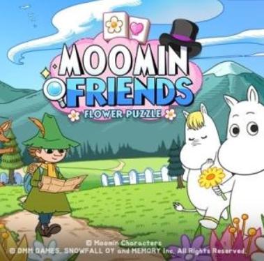 Moomin Friends