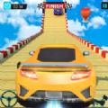 巨型坡道GT��