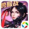 百将行 V1.6.3 安卓版