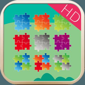 宝宝拼拼乐HD V1.3.4 安卓版