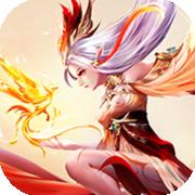 神武蜀山 v1.0 安卓版