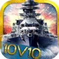 絕地戰艦 V1.1.0.0 安卓版