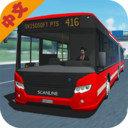 模擬公交車 V1.32.2 破解版