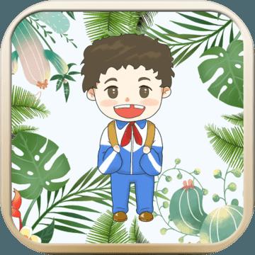 儿童植物拖拖乐 V1.0 安卓版