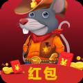 �I金鼠 V2.0 安卓版