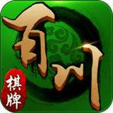 百川棋牌官方版 v1.0 安卓版