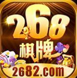2682棋牌 安卓版