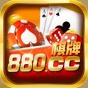 880cc棋牌 安卓版