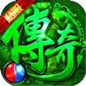 烈焰皇朝剧毒 绿色版