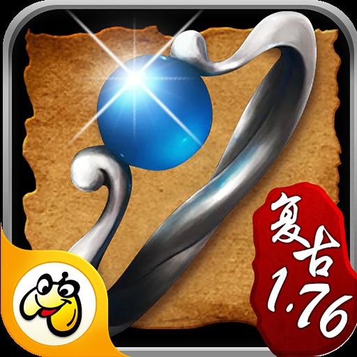 甄子丹传奇 V1.1.6 安卓版