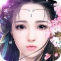 御灵伏魔纪 v1.0 安卓版