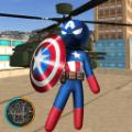 钢铁侠城市英雄 V1.0 安卓版