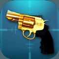 枪火工厂3D 苹果版