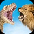 野狮VS恐龙 V1.0 安卓版