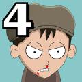 约翰尼波纳塞拉的复仇4 苹果版