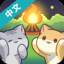 猫咪森友会 V2.5 安卓版