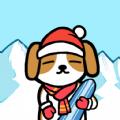 动物滑雪场 V1.0.5 安卓版