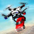 无人机运输模拟器 苹果版