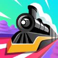 铁路畅行 苹果版