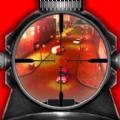 狙击手反恐射击 苹果版