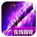 七龙纪3 v1.0 安卓版