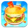 美味大冒险 v1.0 安卓版