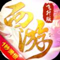 斗破西游悟空传 v1.0.0 安卓版