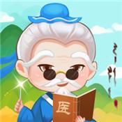 江湖医馆2 V1.0.29 安卓版