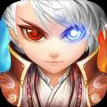 仙盟乱世 V1.0.0 安卓版