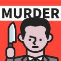 罪犯事件簿 V1.0.2 安卓版