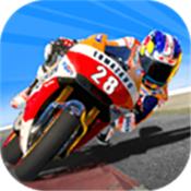 3D摩托骑手 V1.0.0 安卓版