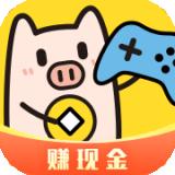 金猪游戏盒子 V1.0.0 安卓版
