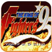 拳皇95 移植版