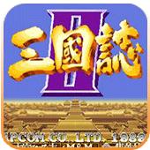 三国志2 手机版