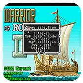 罗马战士2 手机版