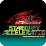 游戏王5D's 星尘驱动者 世界冠军大会2009 手机版