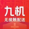 九机网 v3.3.7 安卓版