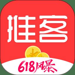 苏宁推客 v6.9.2 安卓版