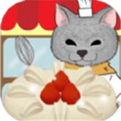 动物甜品店 V1.0 安卓版