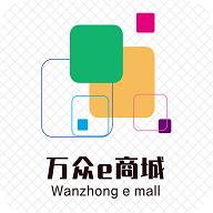 万众e商城 v1.0 安卓版