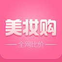 美妆购 v1.0.1 安卓版