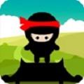 忍者训练 V2.0 苹果版