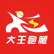 大王跑腿 v1.0.1 安卓版
